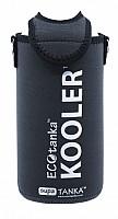 suap 1200ml Kooler Cover Dark Grey (old version)